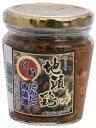 【お買い得セール開催中!】九州 宮崎 地頭鶏 肉味噌 お土産 ご飯のおかず ユタカ商会 地頭鶏にんにく肉味噌 200g