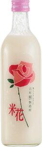 バラ 甘酒 糀 米糀 ノンアルコール 新潟 [仲蔵商店] 糀 バラ入 500ml