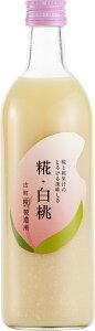 白桃 甘酒 糀 米糀 ノンアルコール [仲蔵商店] 糀 白桃 500ml