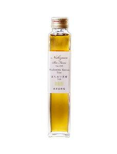 宮崎 蜂蜜 はちみつ ハニー 美容 健康 [西澤養蜂場] 飲めるはちみつ黒酢 うめ 200ml
