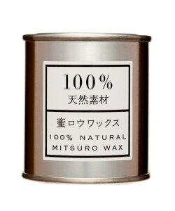 宮崎 蜂蜜 はちみつ 木工用のワックス [西澤養蜂場] 蜜ロウワックス 80g