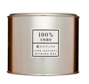 宮崎 蜂蜜 はちみつ 木工用のワックス[西澤養蜂場] 蜜ロウワックス 500g