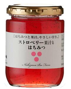 九州 はちみつ 宮崎 蜂蜜 ハチミツ ストロベリー [西澤養蜂場] ストロベリー果汁とはちみつ 300g