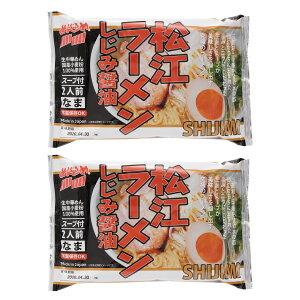 ご当地ラーメン 島根県 生中華麺 国産小麦粉100%使用 [なかたか] ラーメン 松江ラーメン しじみ醤油 320g(めん100g×2)×2P