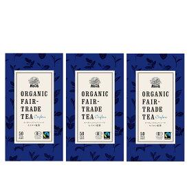 ノヴァ 紅茶 お茶 有機 オーガニック 自然 NOVA 有機セイロンティーバッグ 50×2g 3個