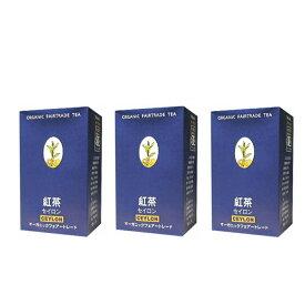 ノヴァ 紅茶 お茶 有機 オーガニック 自然 NOVA 有機セイロンリーフ 100g 3個