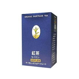 ノヴァ 紅茶 お茶 有機 オーガニック 自然 NOVA 有機セイロンリーフ 100g