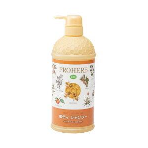 宮崎 蜂蜜 はちみつ ハニー 美容 [西澤養蜂場] プロハーブ ボディシャンプー 800ml
