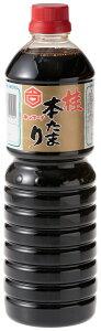 たまり醤油 醤油 たまり 愛知 [キッコーナ] 醤油 桂本たまり 1L