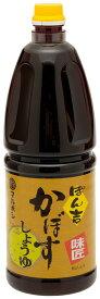 かぼすぽん酢 調味料 鍋料理 九州 福岡県 [マルボシ酢] 味匠 かぼすしょうゆ 1800ml