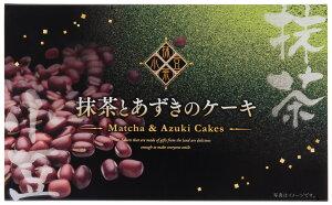 九州 福岡 お土産 お菓子 クリーム 餅 もち お取り寄せ [木村] 抹茶とあずき ケーキ 9個