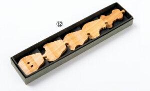 送料無料 [山下工芸] 竹洋梨箸置セット 17905 / 工芸品 木製 可愛い 箸置き 和風 可愛い 果物