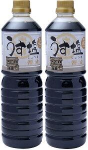 [青柳醤油] うす塩しょうゆ 1L×2/九州/福岡/こうじ/糀/しょうゆ/だし/醤油/調味料