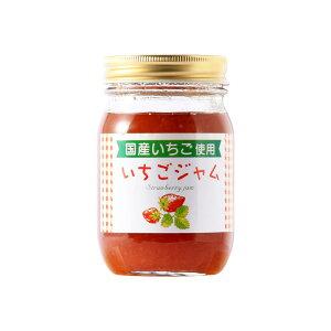 [堀永殖産] いちごジャム 400g/いちご/苺/ジャム/あまおう/あまおう苺