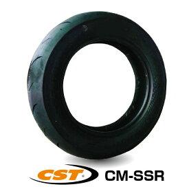 【法人宛送料無料】ハイグリップバイクタイヤ CST CM-SSR 120/80-12 55J TL リア用 12インチ ■2018年製■ 120/80/12 120-80-12