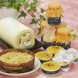 洋菓子 ロールケーキ お取り寄せ洋菓子 sweets 安納芋 プリン スイーツ セット