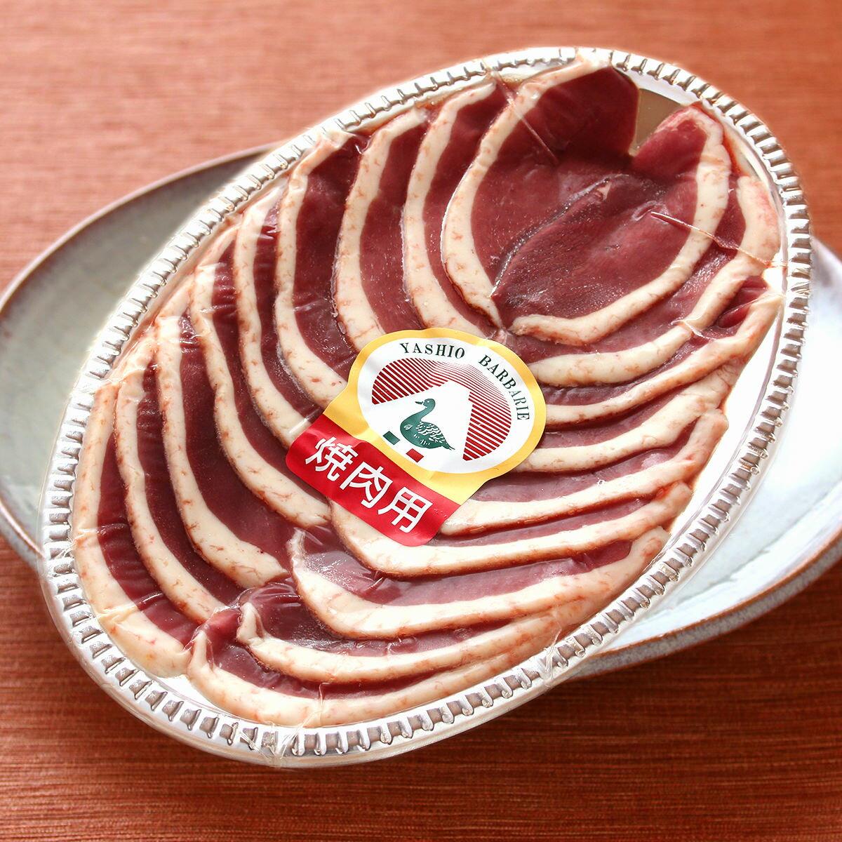 送料無料 肉 お取り寄せ鴨肉 焼き肉用 600g TVで紹介 東由利フランス鴨生産組合 秋田県