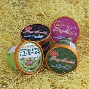 洋菓子 アイス シャーベット お取り寄せスイーツ sweets ジェラート ジャージー牛乳 セット アイス