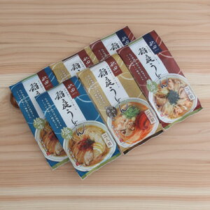うどん 3種の比内地鶏スープを食べ比べ 地元民おすすめ 比内地鶏スープで食べる稲庭うどん 3種詰合せ