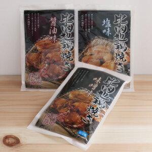 お取り寄せ 比内地鶏焼き 3種詰合せ 有限会社秋田味商 秋田県