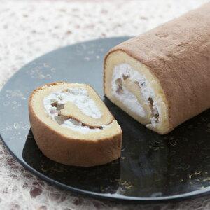 洋菓子 ロールケーキ お取り寄せスイーツ sweets 栗 麹 2本 マロン