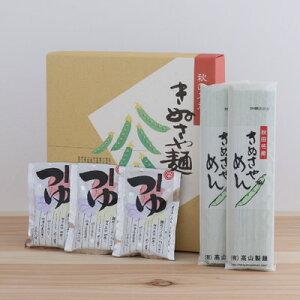 大嘗祭の献上品 きぬさや麺有限会社 高山製麺・秋田県
