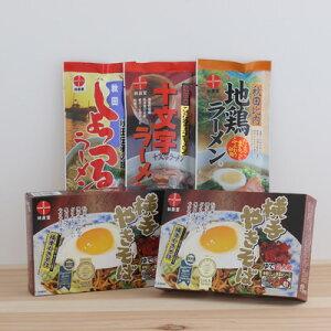 グルメ 生麺 焼きそば ギフ 横手のソウルフード「横手やきそば」VS秋田三大ラーメン ご当地食べ比べセット