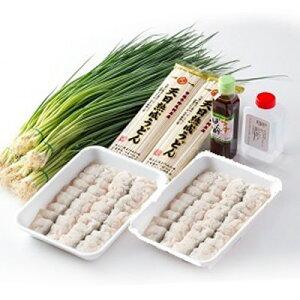素朴な風味、美味いを堪能する「(鱧)ねぎしゃぶ」セット菊水旅館・大分県