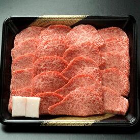 肉 牛肉 お取り寄せ黒毛和牛 前沢牛 霜降り焼肉用 500g 小形牧場 前沢牛オガタ