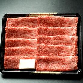 お取り寄せ 黒毛和牛 前沢牛 薄切り肉 500g 小形牧場 前沢牛オガタ 岩手県