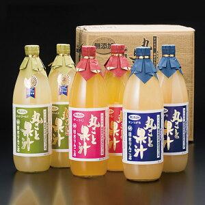 完熟した美味しいりんごのみ厳選。完熟りんごをすりおろしたような豊かな香りが特徴。無添加りんごジュース