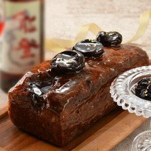 スイーツ ワイン お取り寄せスイーツ sweets パウンドケーキ セット 400g プラム