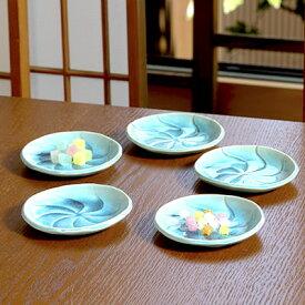 豆皿 九谷焼 ペルシャブルー豆皿セット 戸出工房 石川県 送料無料