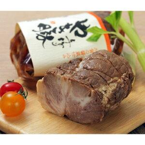 焼豚 チャーシュー お取り寄せ 熟成国産豚 手作り 焼豚 2本入り 焼豚屋本舗