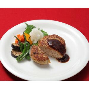 送料無料 能登門前町産七面鳥を100%使用したハンバーグ・七面鳥ハンバーグ 丸山料理店・石川県