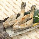 能登の魚醤いしるの旨みを生かした干物詰め合わせ・輪島いしる干しセット 新甫実商店・石川県