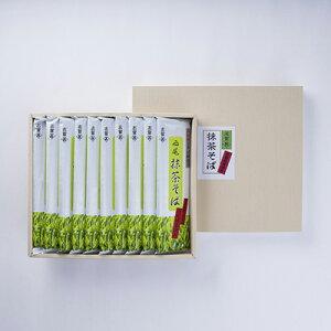 そば 乾麺(日本蕎麦) 日本有数の産地である西尾の抹茶を練り込んだ風味豊かなそば 西尾抹茶そば200g×10 西尾製粉株式会社