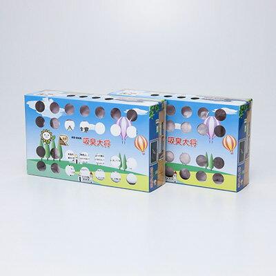 送料無料 トイレ、押入れ、下駄箱、車内を半永久的に消臭・除湿可能 吸臭大将(2箱セット) 有限会社サカエ・愛知県