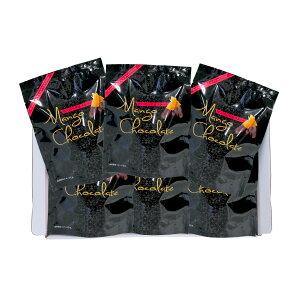 チョコ お菓子 お取り寄せスイーツ sweets マンゴーチョコレート ドライフルーツ 6袋