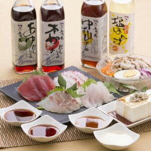 ゆず塩ぽん酢、焼き鮎だし醤油、土佐の恵み四万十自然味詰め合わせセット マルバン醤油・高知県