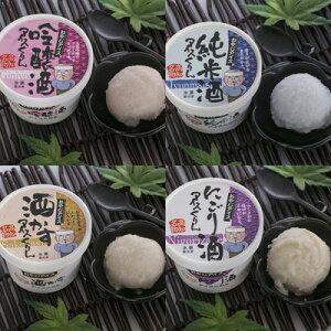 アイスクリーム ソフトクリーム お酒好きも大喜び 日本酒の芳醇な薫り 新感覚アイスくりん おやじアイス12個入セット