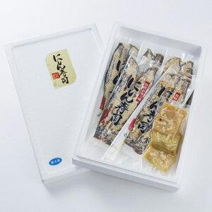海鮮 にしん寿司 2本入×5袋セット 株式会社フジショク 北前船のにしんを熟成させた、江戸期から伝わる敦賀の伝統の味