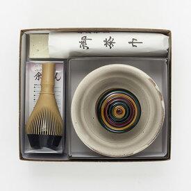 樹脂製の茶せんなどのセット おてが〜る 抹茶セットA 現代にマッチした茶道具を提案しています 福井県 有限会社ふげつ