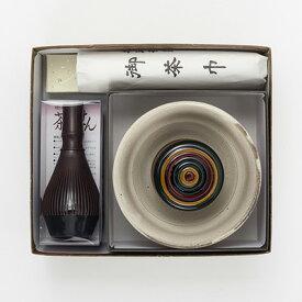 樹脂製の茶せんなどのセット おてが〜る 抹茶セットB 茶道を次世代につなげるために素材面から茶道具を考えています 福井県 有限会社ふげつ