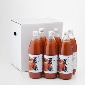 青森県七戸町の自社農園で育てたトマトで作った、食塩不使用・無添加ストレート果汁100% 夏娘 有限会社みちのく農産・青森県