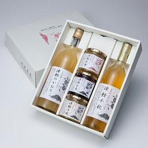 津軽平野の完熟りんごで作るストレート果汁100%ジュースとジャム りんご加工品Cセット 成田農園・青森県