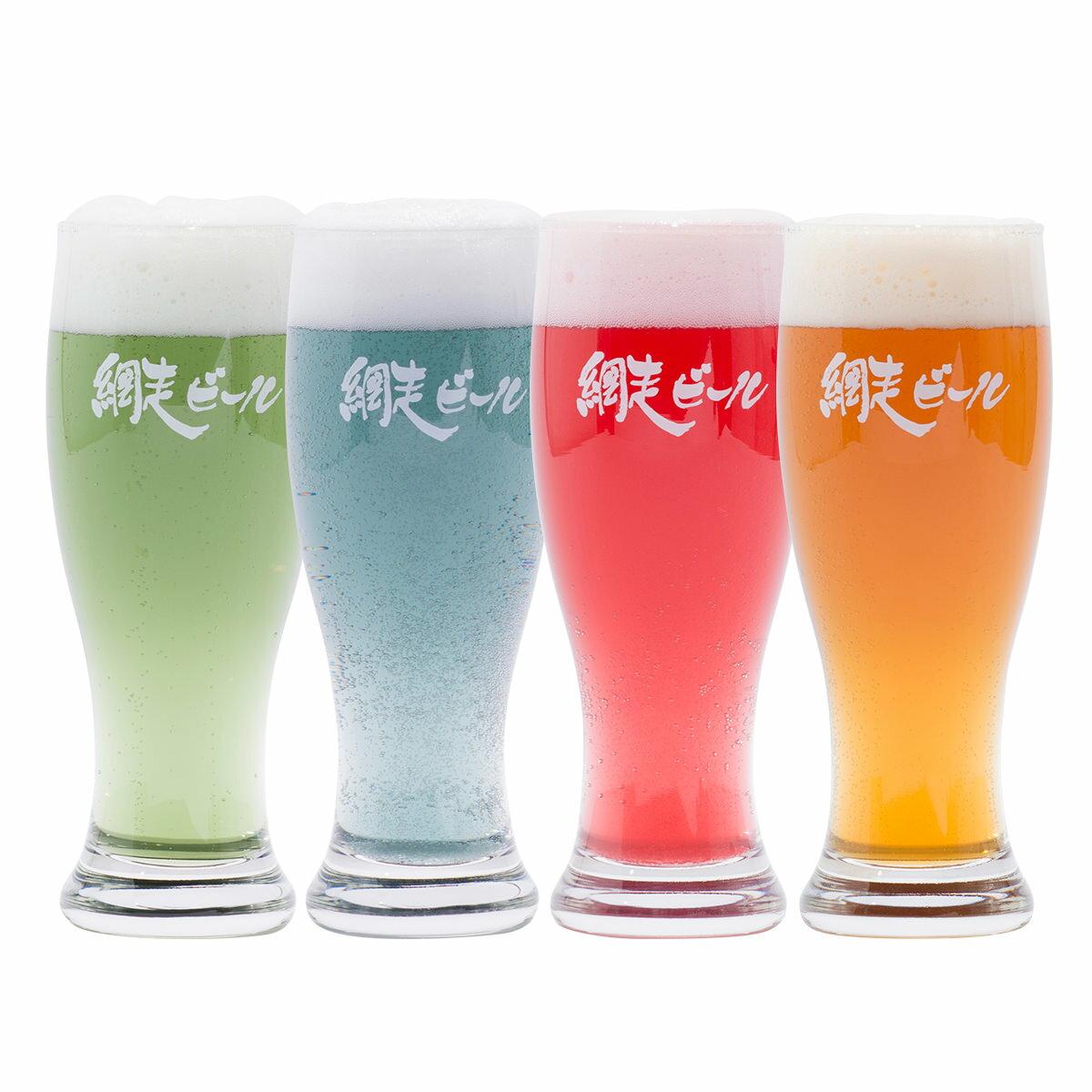 送料無料 ビール 飲み比べ 国産ビール 北海道 お取り寄せ 網走ビール 8本 詰合せ セット 330ml×8本 人気の桜桃の雫