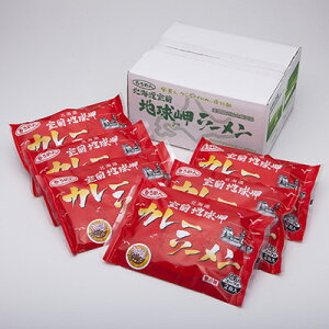 北海道 お取り寄せ 30年以上室蘭市民に愛されてきた「第4の北海道ラーメン」 室蘭地球岬 カレーラーメン 6袋12食 室蘭製麺