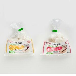 北海道 お取り寄せ 札幌商工会議所「北のブランド2015」認証商品に選ばれた もちプリ餃子セット 株式会社室蘭製麺