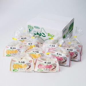 北海道 お取り寄せ 餃子 100個 室蘭